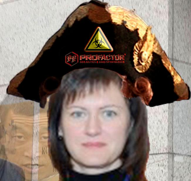Профактор сантехника Кузнецова Анна Александровна